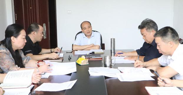 市社科联党组理论学习中心组开展年度第七次集中(扩大)学习